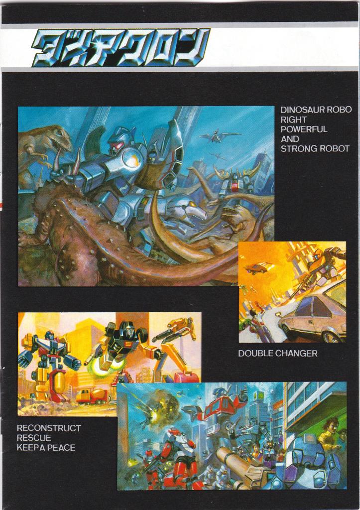 1983-4 Diaclone Catalog Cover