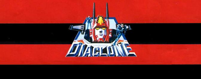 1980-catalog-banner