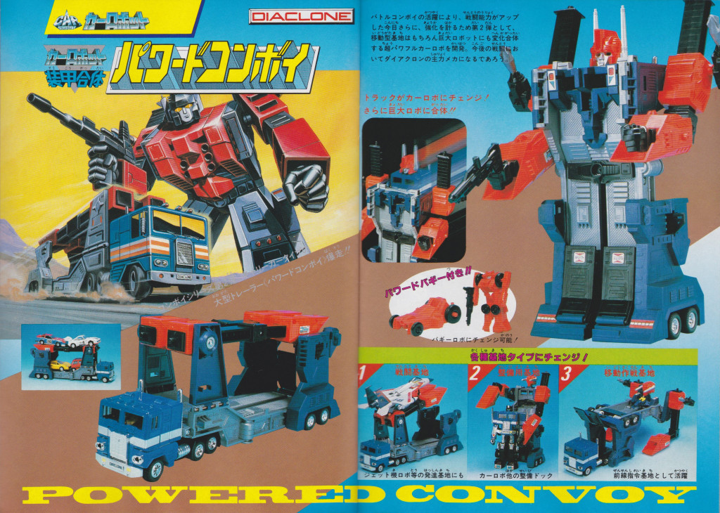 Some brave soul actually made a custom of the gray and red Catalog Preview Movie Preview Ultra Magnus over there. (see below)