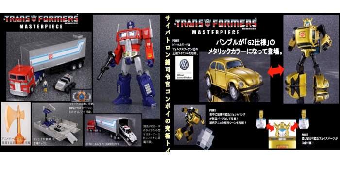 MP-21G G2 Bumblebee and MP-10 Convoy Reissue