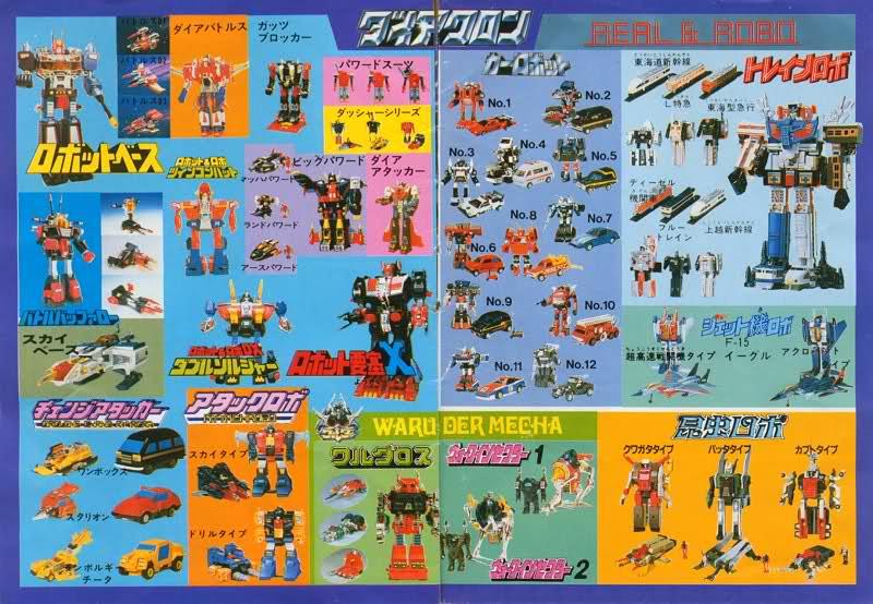 List Of Transformers >> G1 Transformers Generation 1