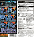 Optimus Prime Blaster MX hires scan of Instructions