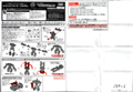 Pure Energon B.2 hires scan of Instructions