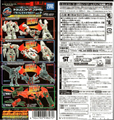 Starscream Boomerang hires scan of Instructions