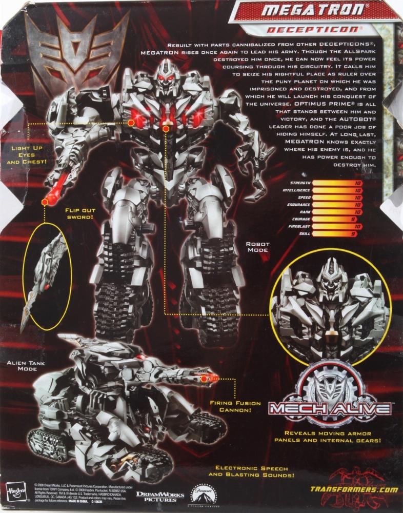 megatron movie toy wwwimgkidcom the image kid has it