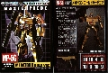 MP-05G Megatron 30th Anniversary Gold Version hires scan of Techspecs