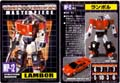 MP-12 Lambor hires scan of Techspecs