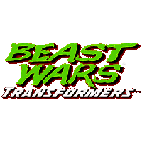 Beast Wars toy line logo