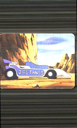 Image of inventory item