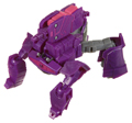 Picture of Decepticon Shockwave (Wave Cannon)