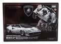 Boxed MP-12T Tigertrack Image
