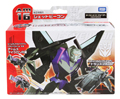 Boxed Jet Vehicon Image