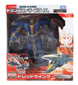 Boxed Dreadwing Image