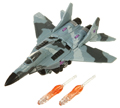 Picture of Dreadwing (MD-15)